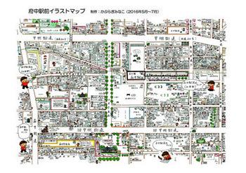 府中駅前イラストマップ(4枚組)75.jpg