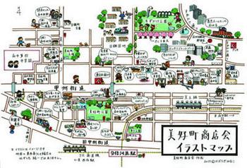 美好町商店会マップ(イラストのみ)75.jpg